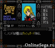 Phantasy Star II – Amia's Adventure (SegaNet)